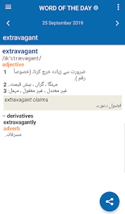 Oxford English Urdu Dictionary Mod Apk Download For Android 4