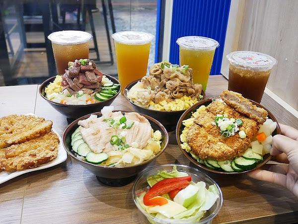 義崎丼 - 火燄牛肉丼飯(松竹總舖)