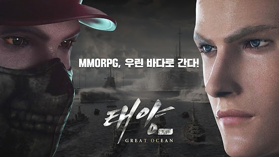 태양- screenshot thumbnail