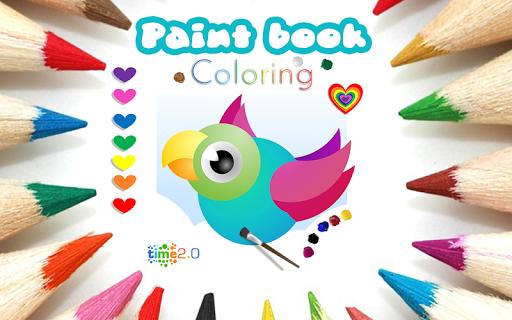 玩免費休閒APP 下載Paint Coloring Book for Kids app不用錢 硬是要APP