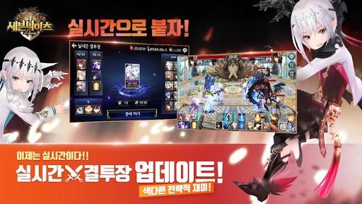 세븐나이츠 for Kakao screenshot 3