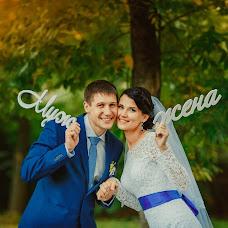 Wedding photographer Yuliya Kurkova (Kurkova). Photo of 03.04.2016
