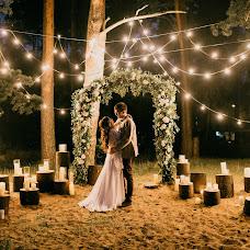Wedding photographer Richard Konvensarov (konvensarov). Photo of 18.12.2017