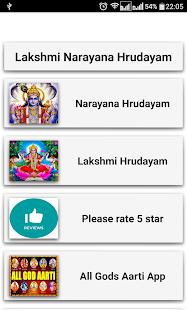 Lakshmi Narayana Hrudayam - náhled