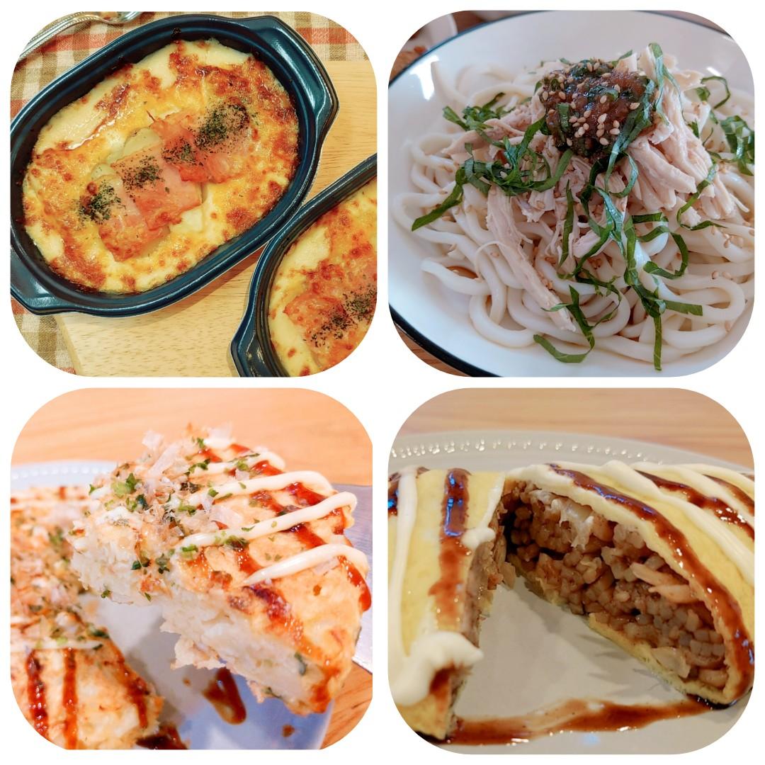 浜松の食材宅配サービスならサンクック *ママレポ*便利すぎてリピ決定!この夏、利用して良かったサンクックの商品はコレ…!