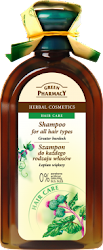 Green Pharmacy Shampoo - Greater Burdock