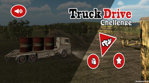トラックドライブチャレンジ