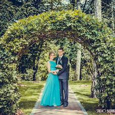 Wedding photographer Viktoriya Bushakova (bushakova). Photo of 02.09.2017