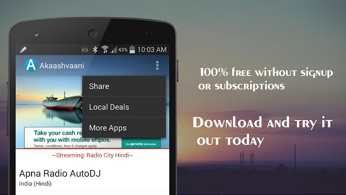 Akaashvaani - Indian Radios - screenshot