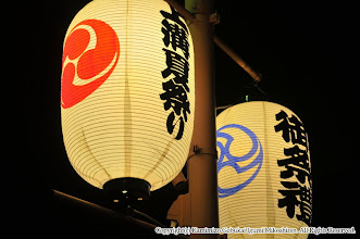 Photo: 【平成24年(2012) 祭礼前】  上溝商店街に設置された提灯。昨年は節電対策で点灯されなかったが、2年振りに火が灯された。