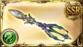 輝羅煌閃杖