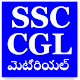 SSC CGL in Telugu All Subjects,Exams,Model Papers for PC-Windows 7,8,10 and Mac