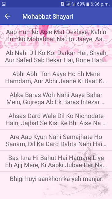 #6. Latest Hindi Shayari 100000+ (Android)