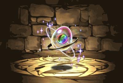 イベントメダル【虹】の希石