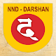 Download NND Darshan For PC Windows and Mac