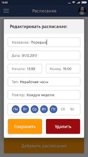Геннадий Пилипенко - запись на консультацию - náhled