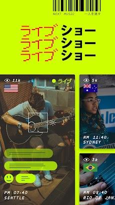 NEXT Musicのおすすめ画像3