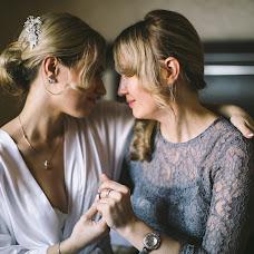 Свадебный фотограф Лариса Демидова (LGaripova). Фотография от 18.11.2015