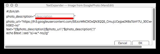 TextExpander省略語入力
