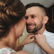 Wedding photographer Yuliya Chumak (YulyiyaChumak). Photo of 16.11.2018