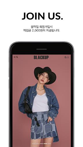 blackup screenshot 1