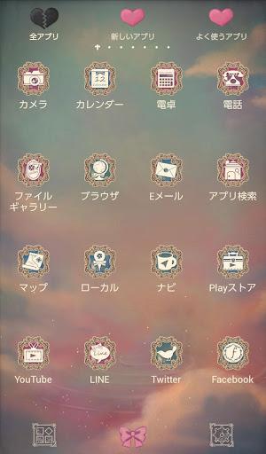 Wallpaper-Romantic Day Dream- 1.0.0 Windows u7528 3