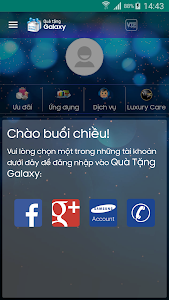 Quà tặng Galaxy screenshot 7