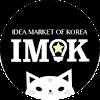 ◆IMOK◆韓國創意市集