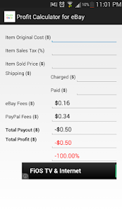 Profit Calculator- screenshot thumbnail