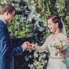 Wedding photographer Irina Avelvi (Avelvi). Photo of 14.10.2016
