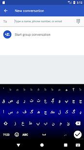 Complete Sindhi Keyboard -سڄو سنڌي ساڻ اردو ڪيبورڊ - náhled