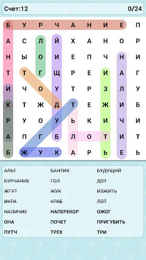 免費下載拼字APP|Поиск Слова app開箱文|APP開箱王