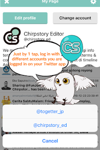 Chirpstory- screenshot thumbnail