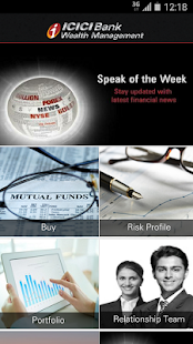 ICICI Bank - iWealth- screenshot thumbnail