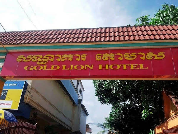 Gold Lion Hotel