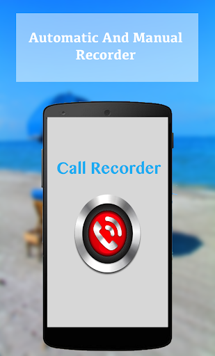 Call Recorder 2016 Free