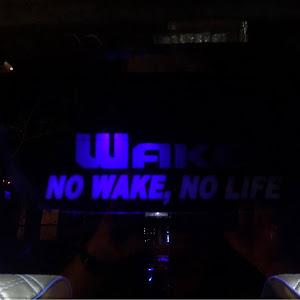 ウェイク LA700S のカスタム事例画像 yosshy8139@WAKERS!さんの2019年09月29日20:15の投稿