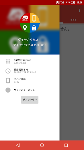 DAMSsy 3.11.1 Windows u7528 6