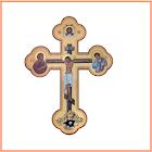 Meditation with JESUS icon