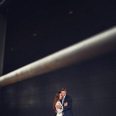 Bryllupsfotograf Artem Bogdanov (artbog). Bilde av 13.06.2014