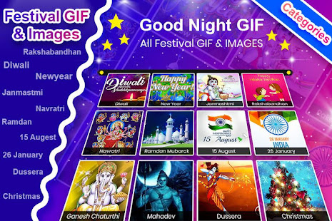 födelsedag 15 april GIF Good Night Wish – Appar på Google Play födelsedag 15 april
