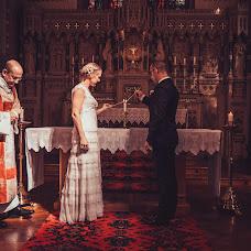 Wedding photographer Michal Repec (michalrepec). Photo of 21.09.2017