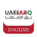 UAE Bundle icon