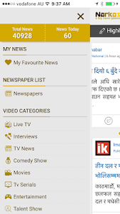 Narkosi - News,Notice,Updates screenshot 1