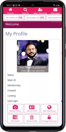 Jain Milap जैन का विवाह जैन से ही… 1.6 screenshots 6