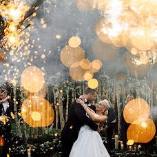 Wedding photographer Andrey Radaev (RadaevPhoto). Photo of 01.06.2017