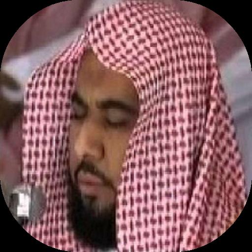 TÉLÉCHARGER QURAN ABDULLAH AWAD AL JUHANI GRATUITEMENT