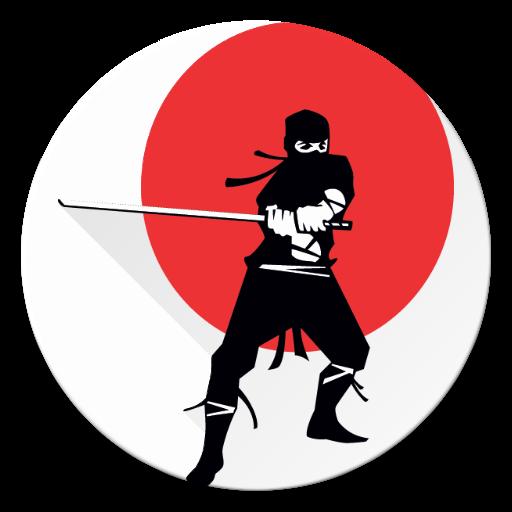 Ninjutsu Bujinkan Videos 運動 App LOGO-硬是要APP