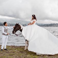 Nhiếp ảnh gia ảnh cưới Miguel Cali (miguelcali20). Ảnh của 28.05.2018
