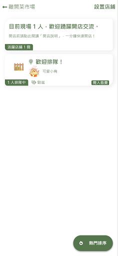 Nooker. 動物森友會攻略 / 動森圖鑑 screenshot 3